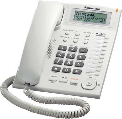 Imagen de Teléfonos Panasonic KX-TS880LXB