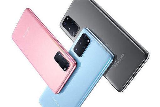 Imagen de Samsung Galaxy S20+